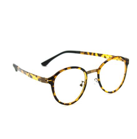 Glasögon - kampanj